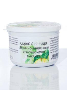 Скраб для лица с экстрактом маклюры «Яблочно-ванильный»